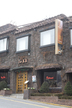 CasaJJ  Restaurant, Experiential Tours