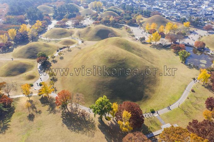 Daereungwon Ancient Tombs