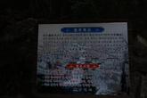 동해 용추폭포
