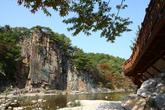 Sainam Rock
