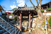 Ojeon Mineral Spring