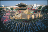 The sound of a drum of Suwonseong Fortress