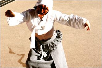 Andong International Maskdance Festival