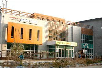 Upo Wetland Ecosystem Pavilion