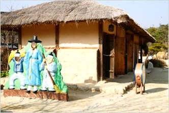 Seonbichon Village