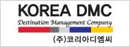 korea dmc