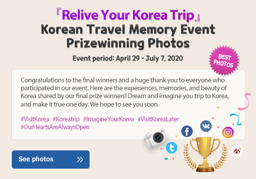 Relive Your Korea Trip Event