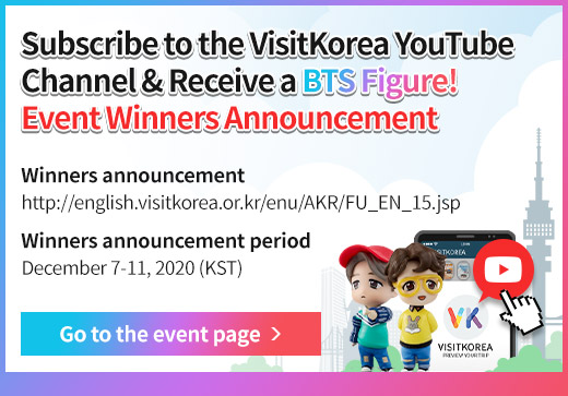 Subscribe to the VisitKorea YouTube Channel & Receive a BTS Figure!