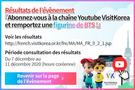 Abonnez-vous à la chaîne Youtube VisitKorea et remportez une figurine de BTS!