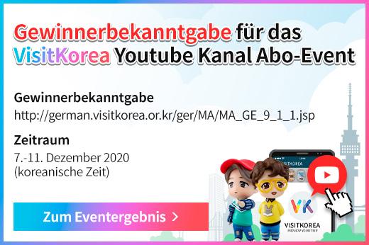 Abonnieren Sie unseren VisitKorea Youtube Kanal und gewinnen Sie BTS-Figuren!