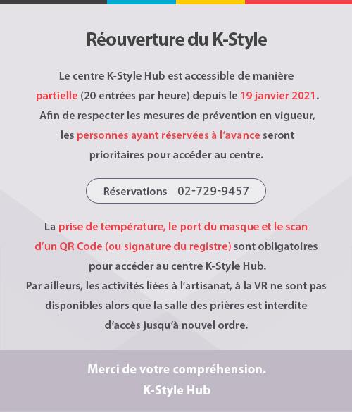 Réouverture du K-Style Hub