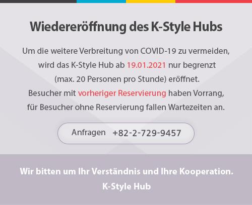 Wiedereröffnung des K-Style Hubs