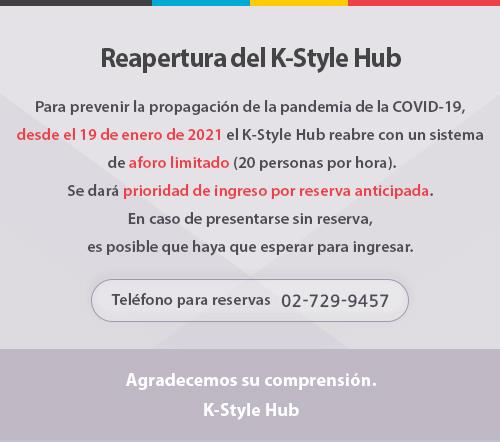 Cierre temporario del K-Style Hub
