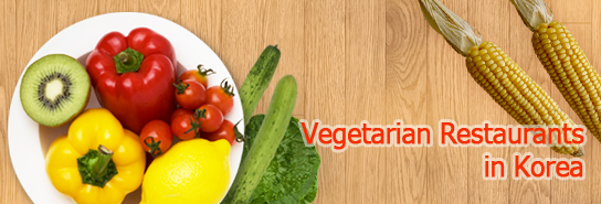 Vegetarian Restaurants in Korea