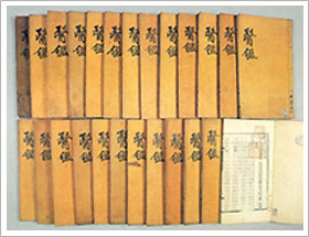 The 25 volumes of Donguibogam
