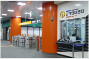 Travel Information Center