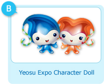 B. Yeosu Expo Character Doll (30 winners)