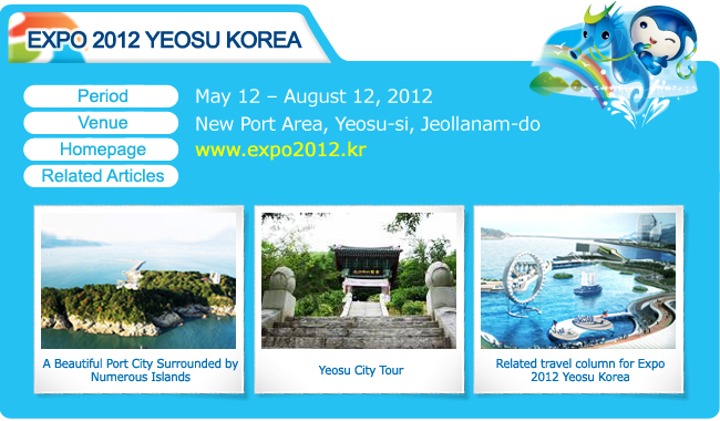 EXPO 2012 YEOSU KOREA