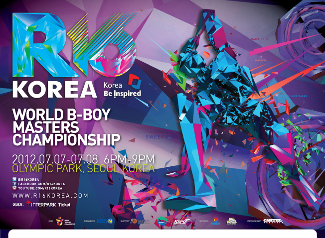 R-16KOREA world b-boy masters championship