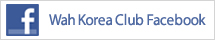 Wah Korea Club Facebook