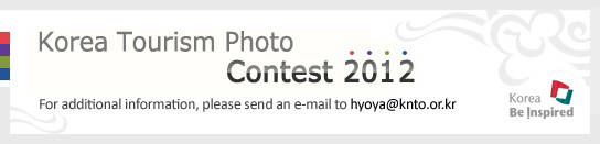 Korea Tourism Photo Contest 2011