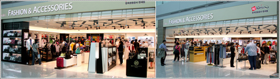 Duty free shop