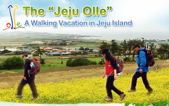 "The ""Jeju Olle"" – a Walking Vacation in Jeju Island"