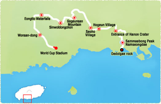 World Cup Stadium-> Eongtto Waterfalls (4.03km)-> Gogeunsan Mountain (8.09km)-> Entrance of Hanon Crater (13km)-> Oedolgae rock