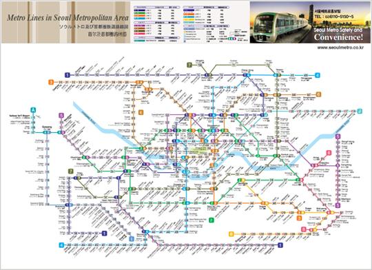 Carte routière du métro dans la région métropolitaine