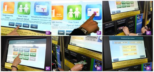 Recharging T-money Cards