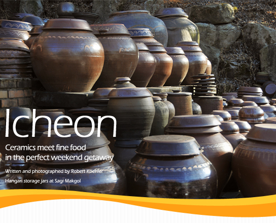 Icheon Ceramics meet fine food in the perfect weekend getaway