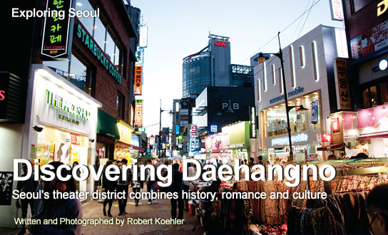 Discovering Daehangno