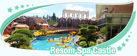 Resom Spa Castle