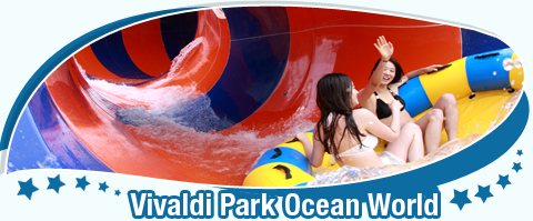 Vivaldi Park Ocean World