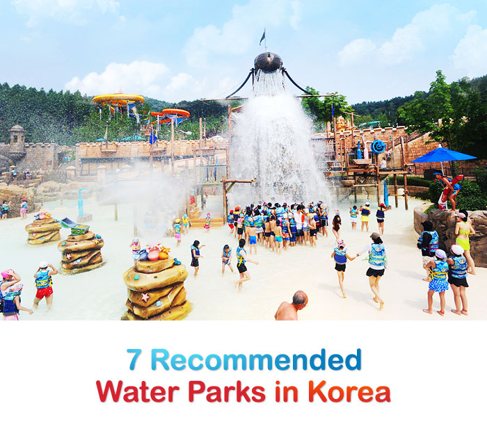 7 Recommended Water Parks in Korea