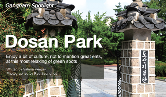 Dosan Park 