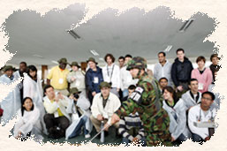 Eulji Observatory