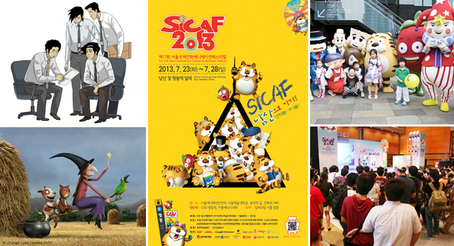 Seoul Int'l Cartoon & Animation Festival 2013 starts July 23