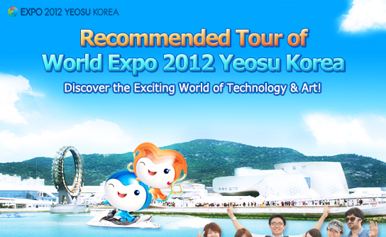 Recommended Tour of World Expo 2012 Yeosu Korea