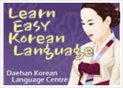 DAEHAN KOREAN LANGUAGE CENTRE