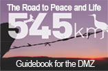The Road to Peace and Life 545Km Guidebook for the DMZ