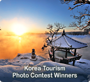 Korea Tourism Photo Contest Winner