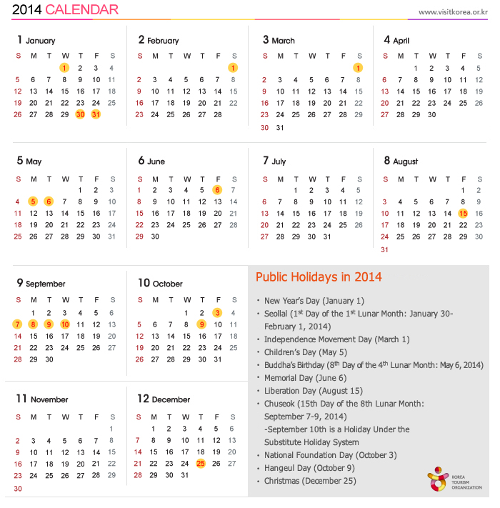 Official Site of Korea Tourism Org.: National Holidays