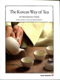 Title : The Korean Way of Tea
