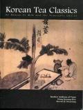 Title : Korean Tea Classics
