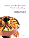 Title : The Beauty of Korean Food: With 100 Best-Loved Recipes