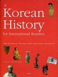 Title : A Korean History for International Readers