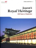 Title : Joseon's Royal Heritage: 500 Years of Splendor