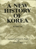 Title : A New History of Korea