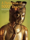 Title : A Panorama of 5000 Years: Korean History